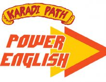 Karadi Path English